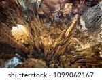 caves of nerja | Shutterstock . vector #1099062167