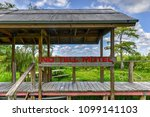 no tell motel in the florida...   Shutterstock . vector #1099141103