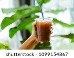 glass of coffee | Shutterstock . vector #1099154867