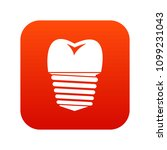 tooth implant icon digital red... | Shutterstock . vector #1099231043