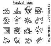 amusement park   festival icon... | Shutterstock .eps vector #1099400663
