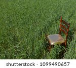 mahogany chair with a golden...   Shutterstock . vector #1099490657