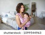 horizontal shot of smiling... | Shutterstock . vector #1099544963