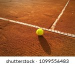 close up of tennis court with...   Shutterstock . vector #1099556483