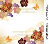 japanese motif background | Shutterstock .eps vector #109961063