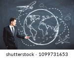 handsome european businessman... | Shutterstock . vector #1099731653