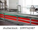 empty undefenitable cafe or... | Shutterstock . vector #1099762487