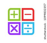 vector calculator symbol  ... | Shutterstock .eps vector #1099832357