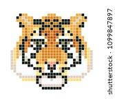 pixel tiger. vector illustration | Shutterstock .eps vector #1099847897