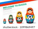 russian matrioshka banner... | Shutterstock .eps vector #1099869497
