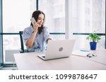 prosperous woman employee...   Shutterstock . vector #1099878647