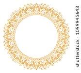 decorative frame. elegant... | Shutterstock .eps vector #1099945643