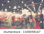 out of focus blur event... | Shutterstock . vector #1100058167