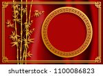chinese traditional and asian... | Shutterstock .eps vector #1100086823