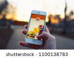 2018.04.23 kazan russia  ... | Shutterstock . vector #1100138783