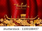 thailand travel concept the... | Shutterstock .eps vector #1100188457