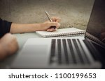 business woman working at...   Shutterstock . vector #1100199653