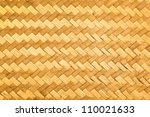 The Abstract Bamboo Texture...