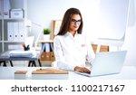 attractive businesswoman... | Shutterstock . vector #1100217167