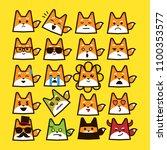 fox emoticon set | Shutterstock .eps vector #1100353577
