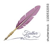 feather pen writing implement... | Shutterstock .eps vector #1100532053