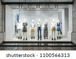 shopping mall of a modern city...   Shutterstock . vector #1100566313