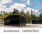 philippines hero emilio... | Shutterstock . vector #1100567813