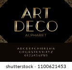 elegant golden font and...   Shutterstock .eps vector #1100621453