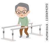 senior man learning to walk in... | Shutterstock .eps vector #1100694293