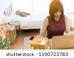 woman small business owner ...   Shutterstock . vector #1100723783