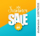 summer sale background. vector ... | Shutterstock .eps vector #1100742533