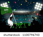 supporter hold saudi arabia... | Shutterstock .eps vector #1100796743