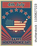 vector 4th of july usa... | Shutterstock .eps vector #1100827223