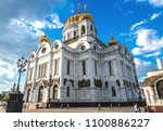 the cathedral of christ the... | Shutterstock . vector #1100886227