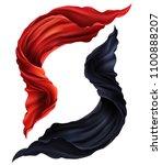 vector 3d realistic set of... | Shutterstock .eps vector #1100888207