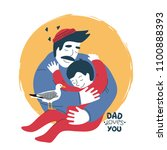 """father embracing his son. """"dad...   Shutterstock .eps vector #1100888393"""