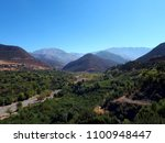 soothing place in morocco  | Shutterstock . vector #1100948447