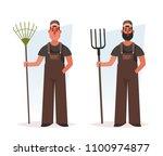 funny cartoon characters.... | Shutterstock .eps vector #1100974877