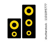 vector sound system speakers  ... | Shutterstock .eps vector #1101095777