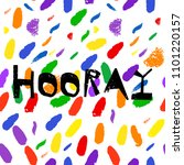 hooray confetti greeting card   ... | Shutterstock .eps vector #1101220157