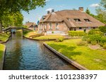 View Of Famous Giethoorn...