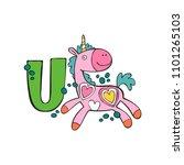 english letter u. unicorn.... | Shutterstock .eps vector #1101265103