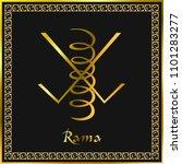 karuna reiki. energy healing.... | Shutterstock .eps vector #1101283277