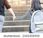 educational back to school or... | Shutterstock . vector #1101333533