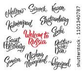 handwritten welcome to russia... | Shutterstock .eps vector #1101340787