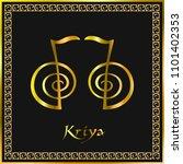 karuna reiki. energy healing.... | Shutterstock .eps vector #1101402353