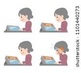 senior women meet to fraud | Shutterstock .eps vector #1101440273
