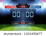 digital timing scoreboard ... | Shutterstock .eps vector #1101450677