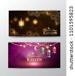 ramadan kareem  greeting... | Shutterstock .eps vector #1101595823