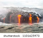 close up of kilauea volcano ... | Shutterstock . vector #1101625973